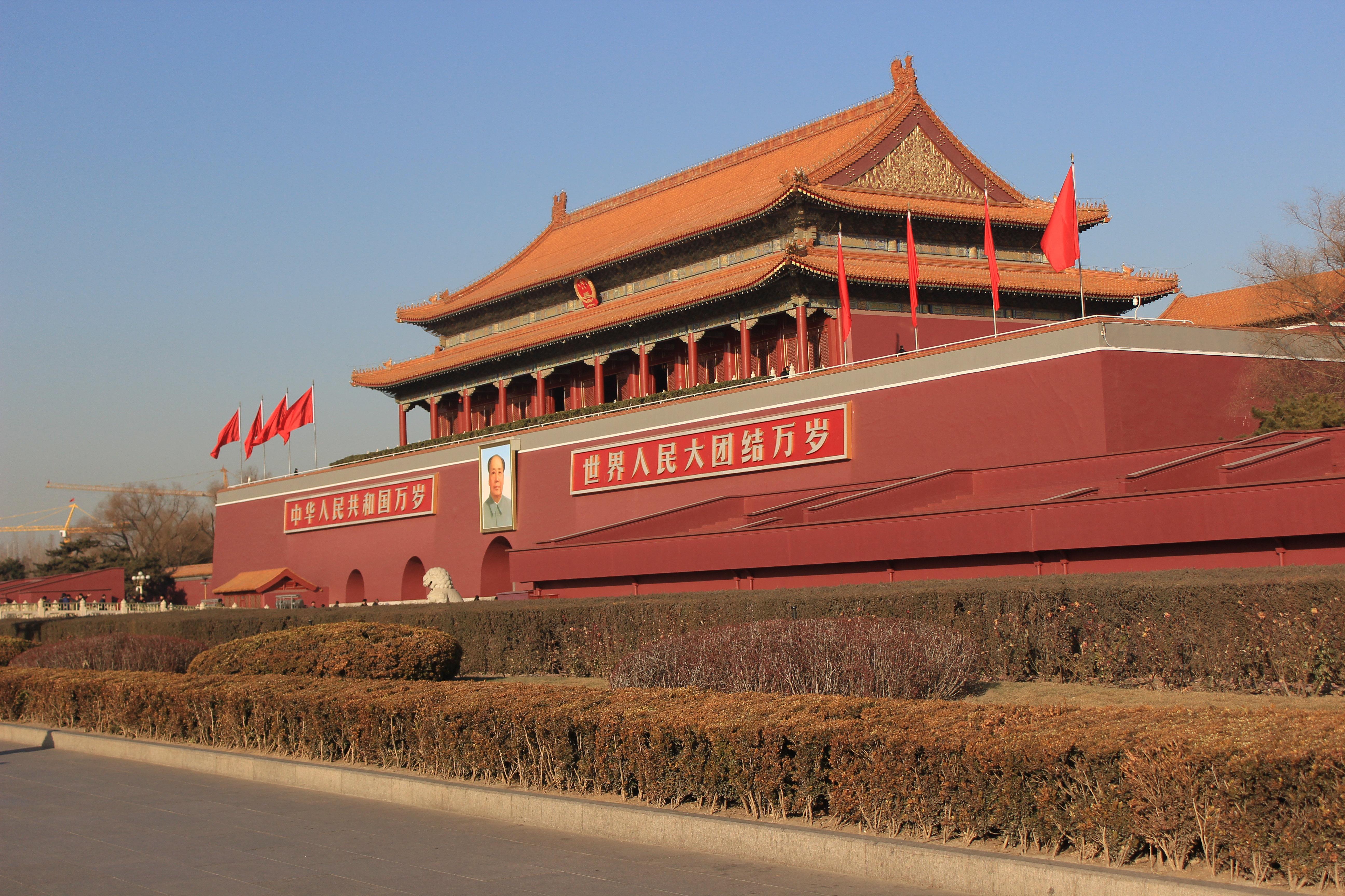 【携程攻略】北京天安门广场适合单独旅游旅行江津四面山龙家乐住宿攻略图片