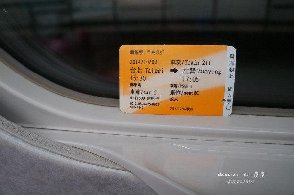 值得夸的是台湾高铁座位间距特别大