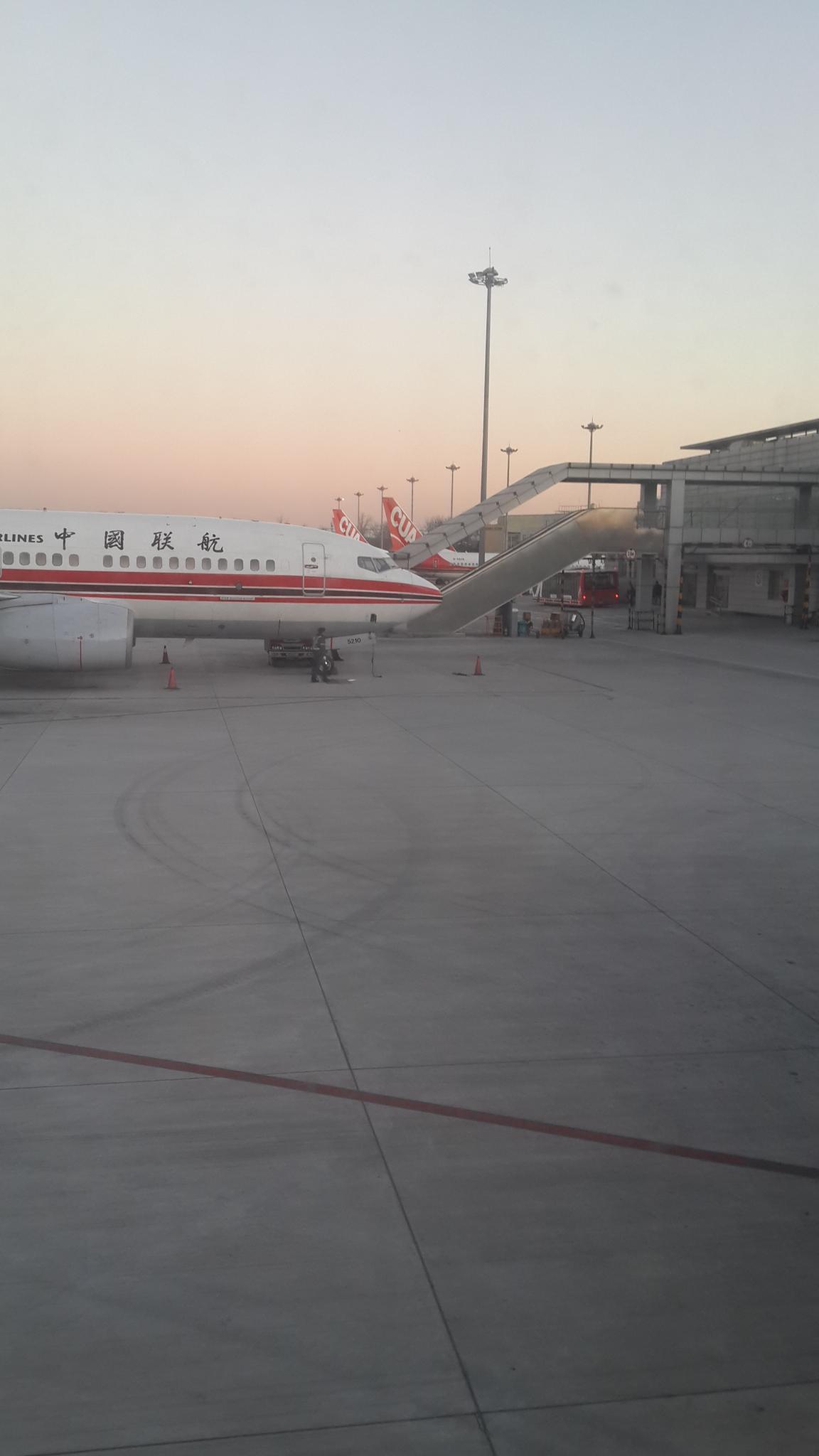 【携程攻略】北京南苑机场怎么样/怎么去,北京南苑