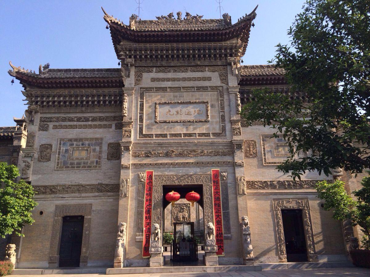 关中民俗艺术博物院