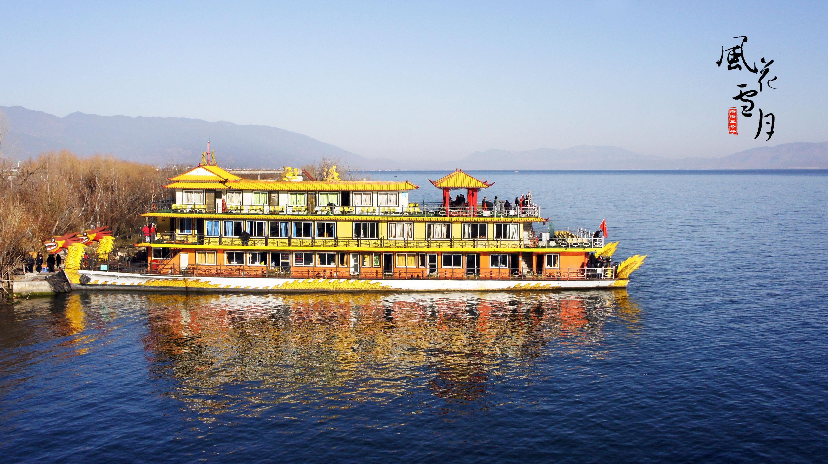 洱海游船是游大理比较轻松的一条路线