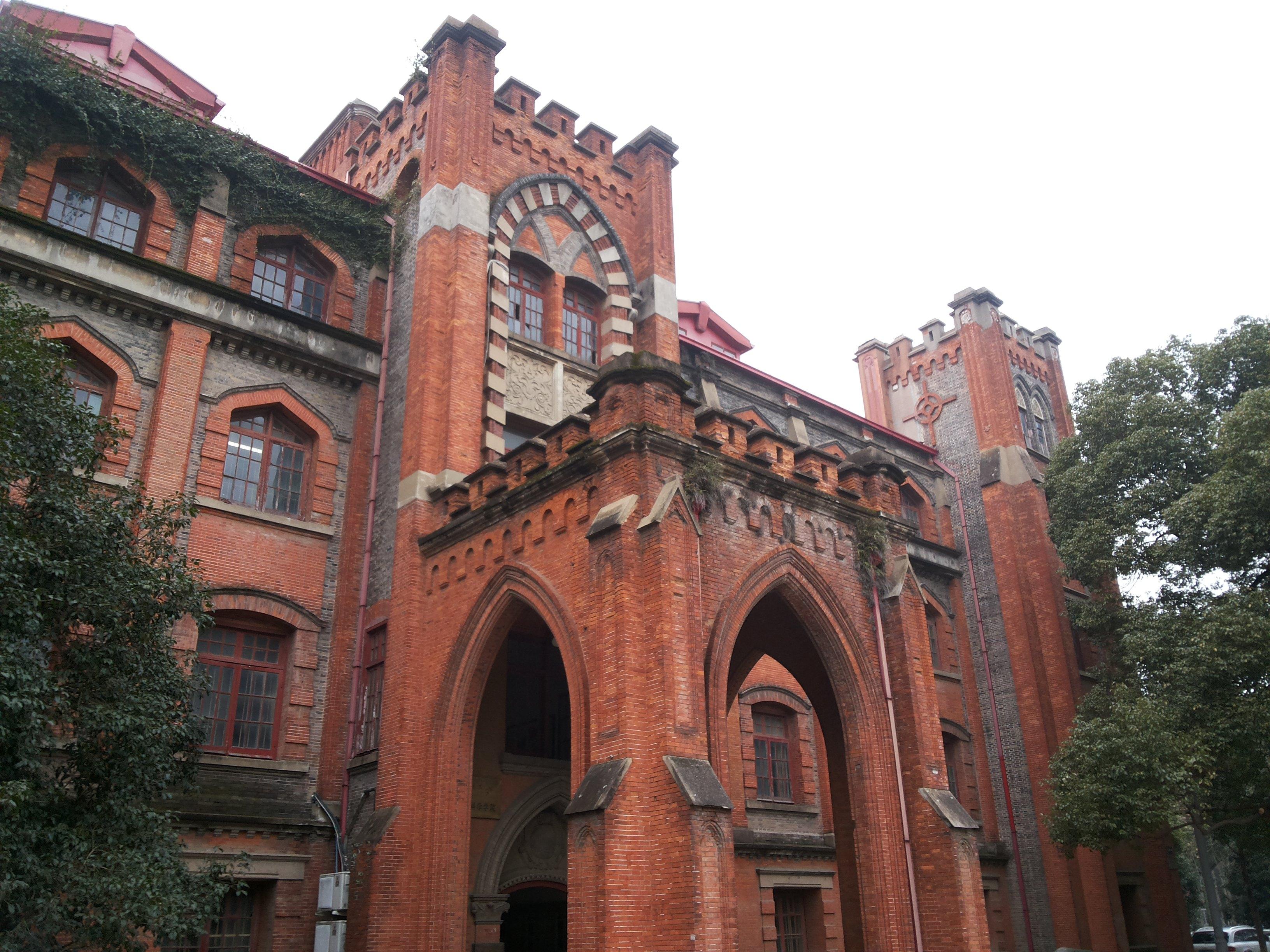 江苏省属重点大学_谁清楚苏州大学的历史呀?_苏州大学历史学好不好