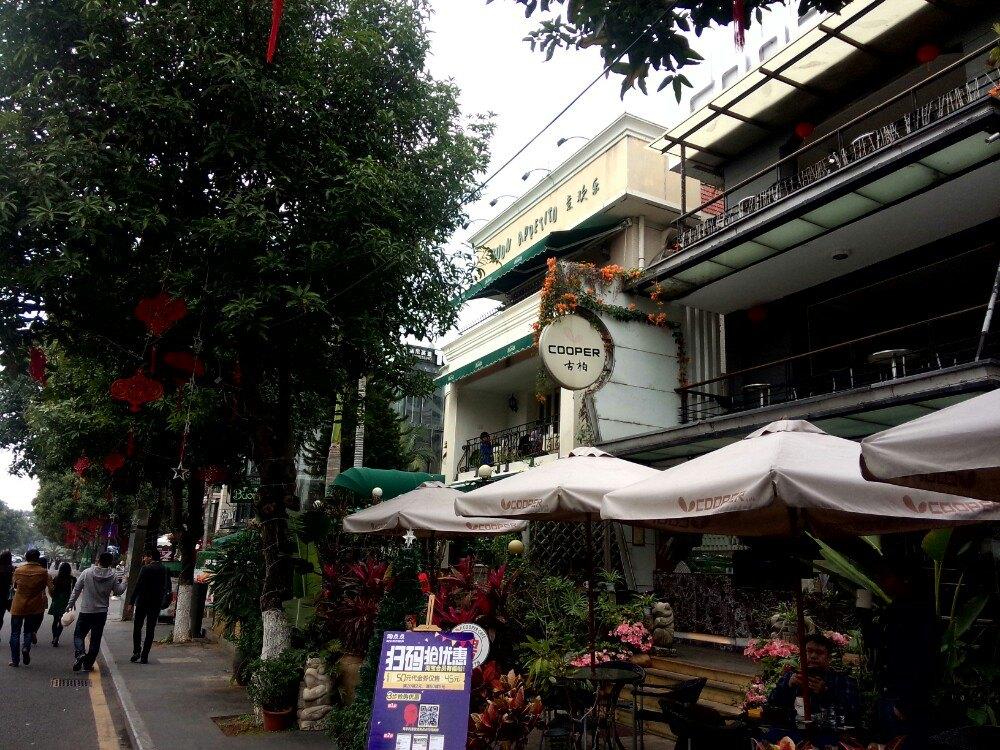 位于筼筜湖湖畔的【西堤咖啡一条街】(120分钟,x元/人),这里坐落着