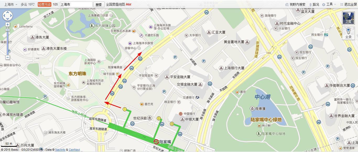 上海虹桥高铁站到海洋馆坐地铁怎么走?