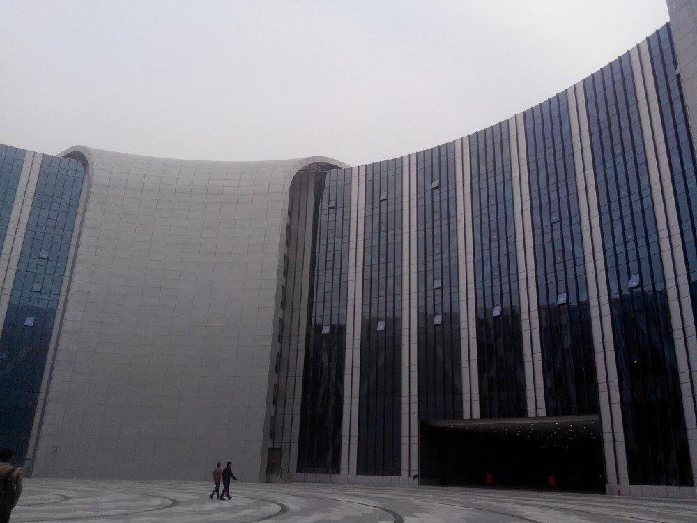 国家会展中心