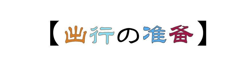 艳遇中国标志矢量图