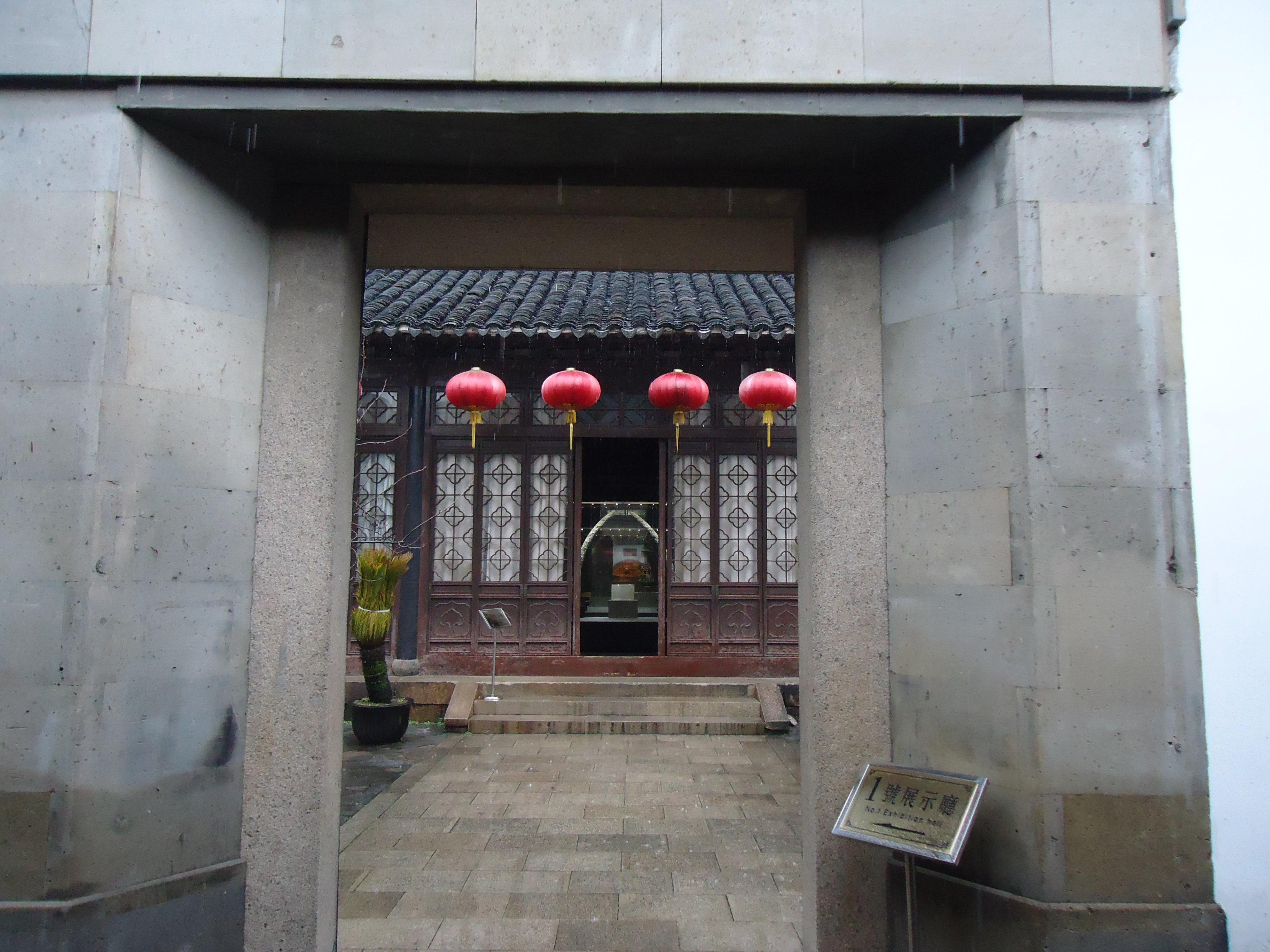 【携程攻略】江苏苏州苏州工艺美术博物馆好玩吗图片