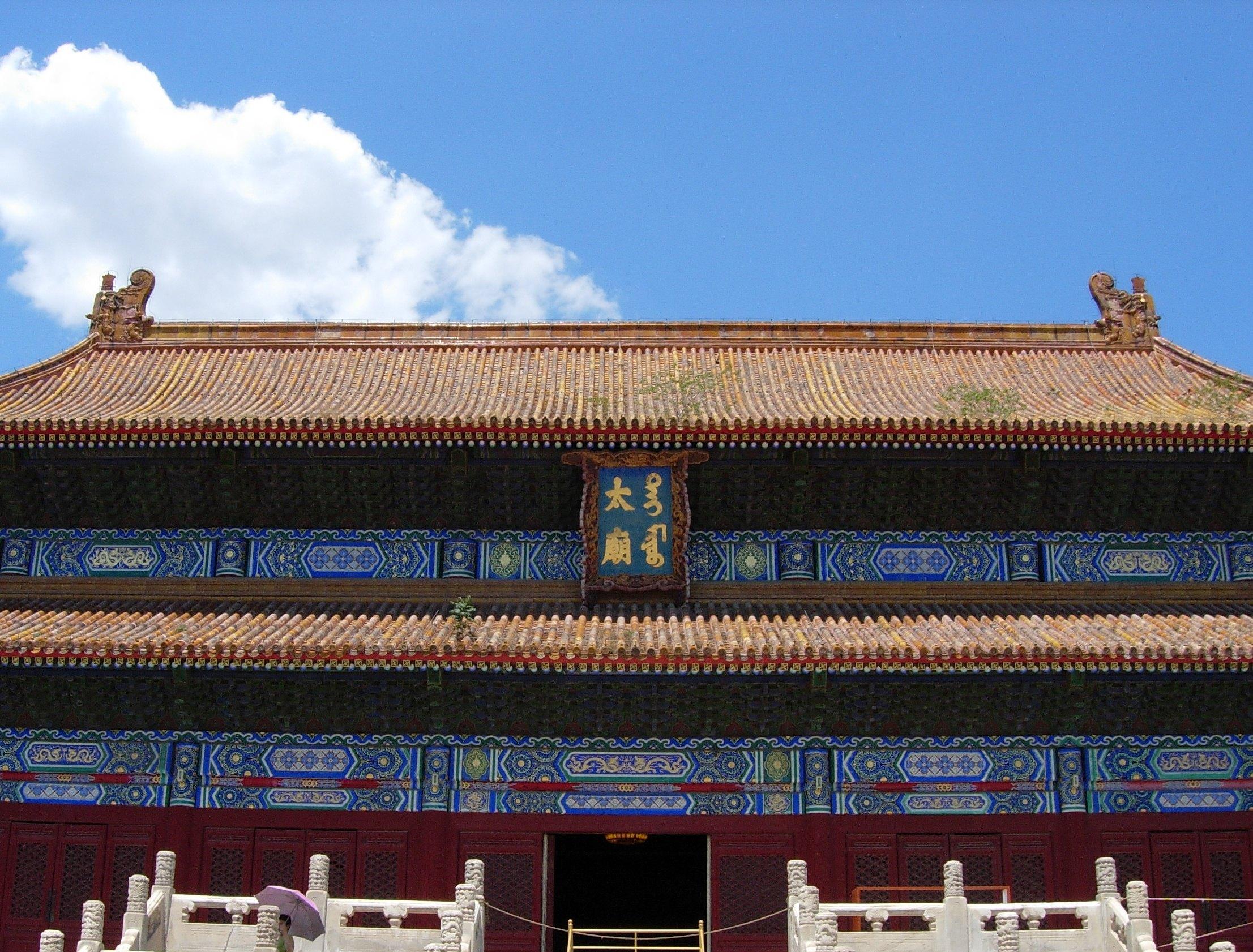 北京太庙高清矢量图