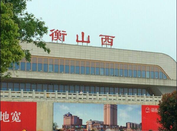 惠州南岳两日v游记游记攻略-衡山出发-衡山游攻略蜂巢求生之路图片