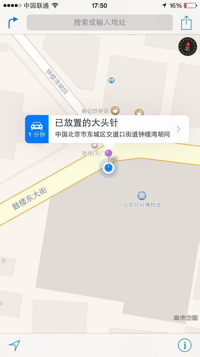 【携程攻略】长春龙嘉国际机场
