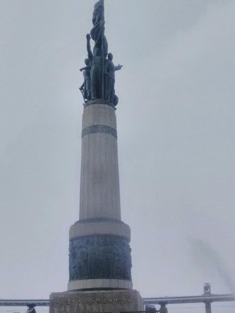 防洪纪念塔图片