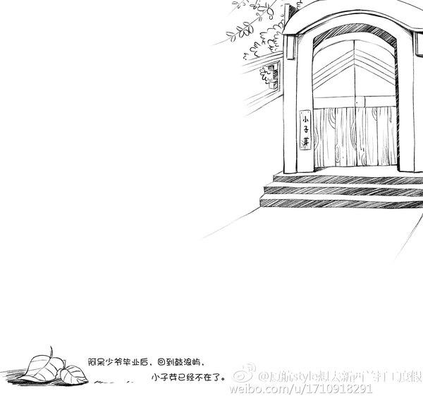 筷子做的钢琴步骤简笔画
