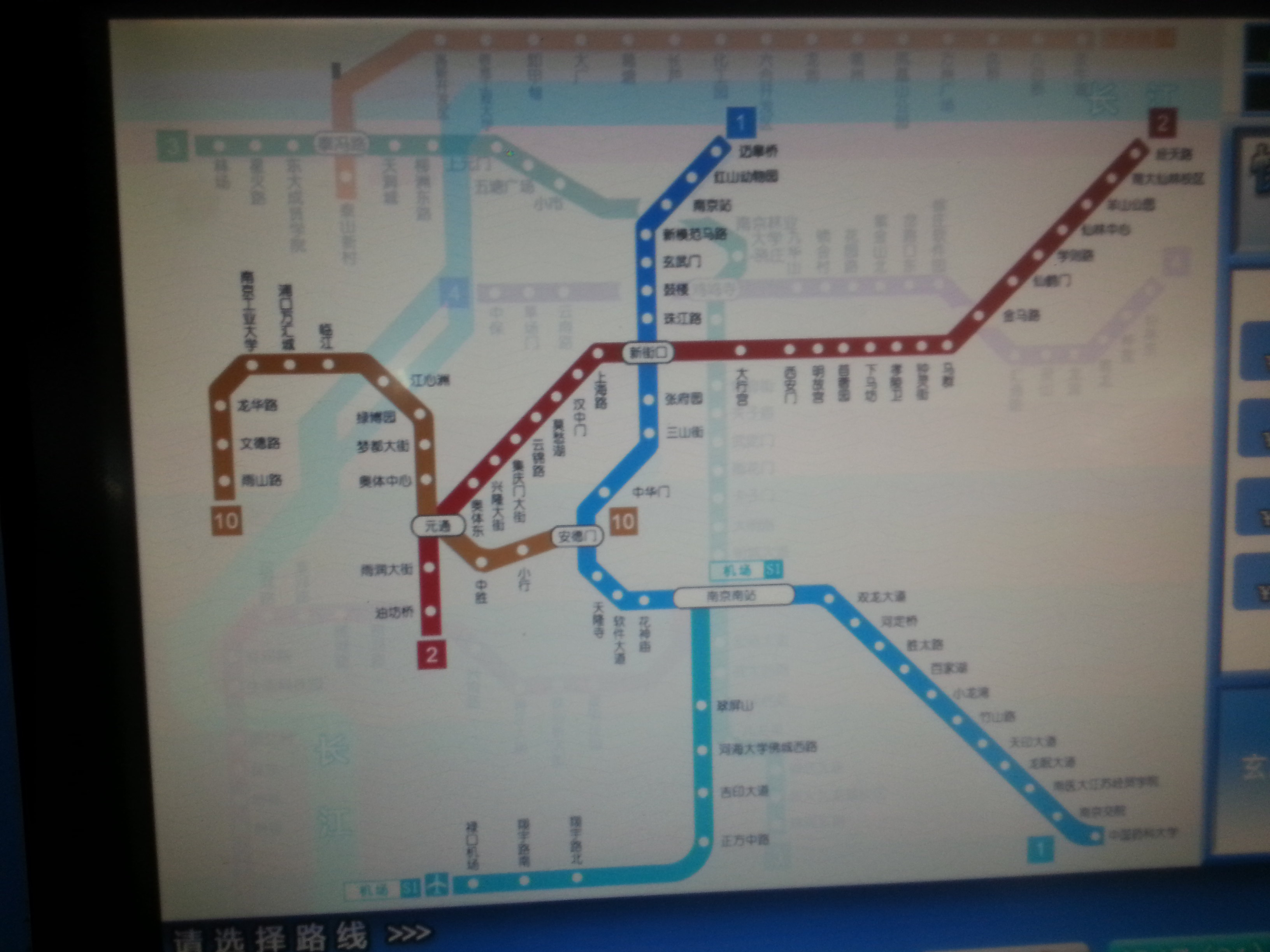 在南京站下车,请问附近有什么景点?图片