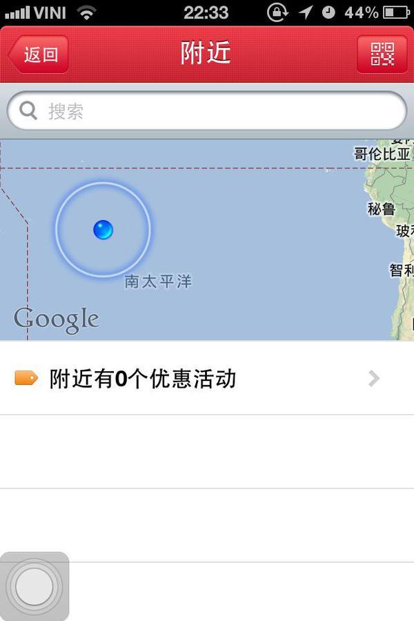 必威app手机下载版 181