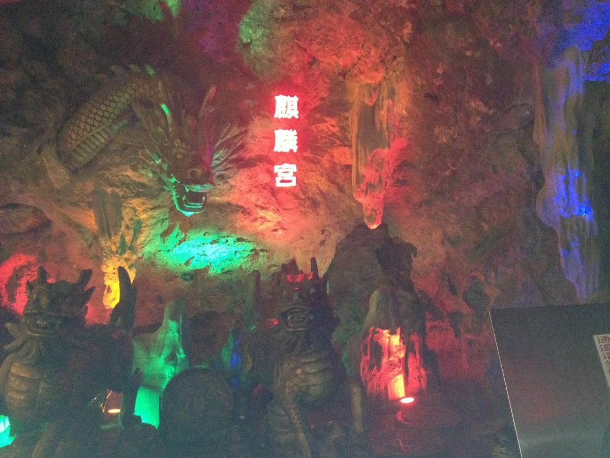 【携程攻略】贵州黔灵山公园适合家庭亲子旅游吗