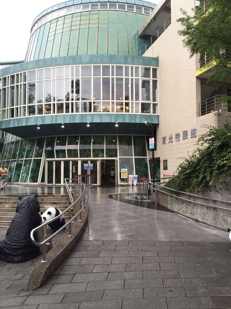 台北动物园 木栅
