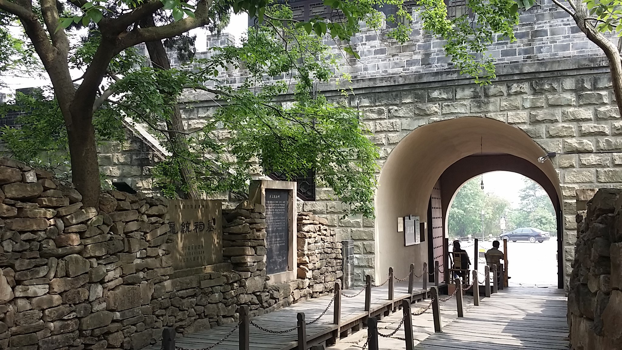 四川剑门蜀道风景名胜区12日游记下篇---绵阳,德阳游