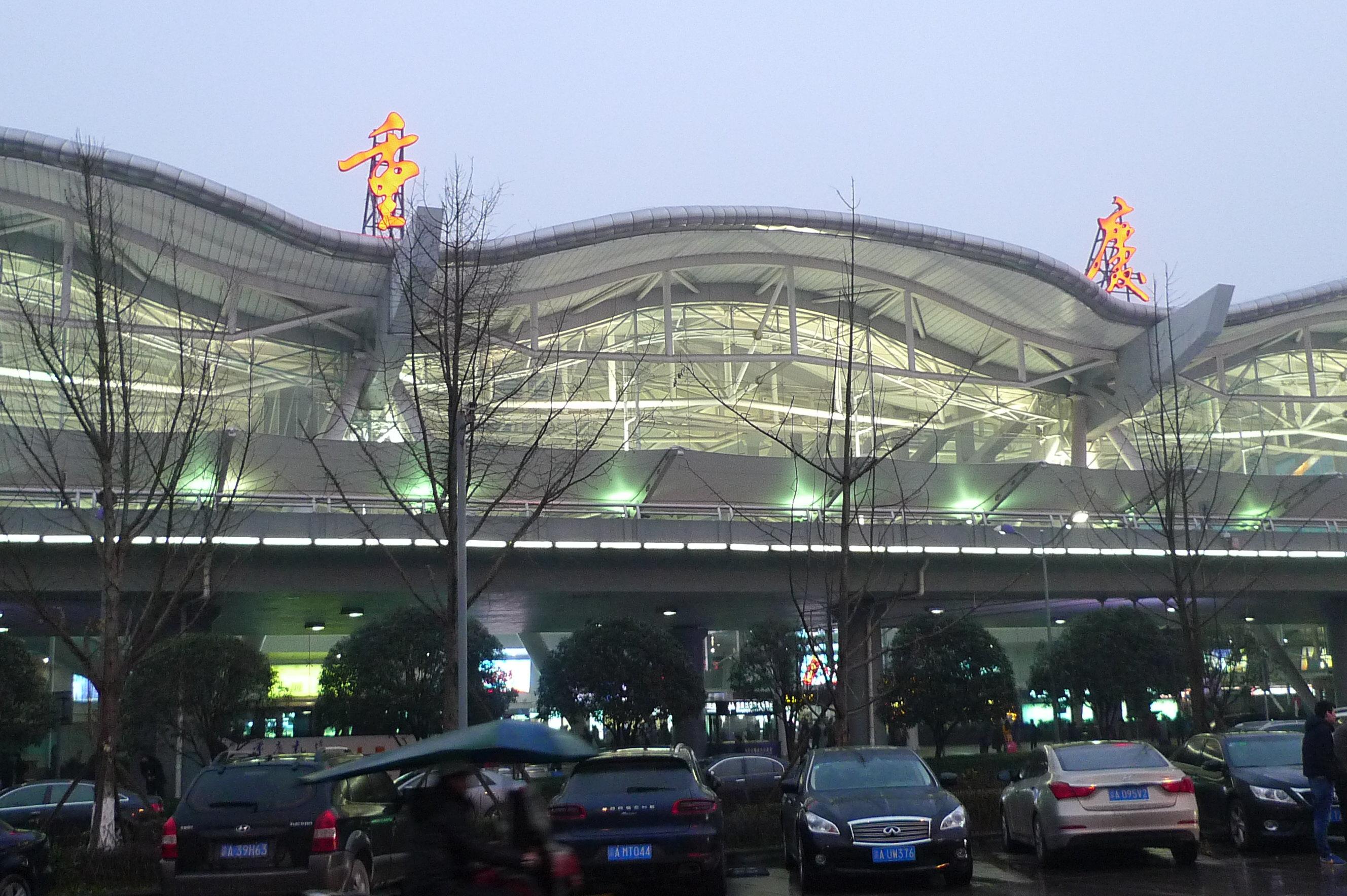 重庆有三座民用机场,分别是重庆江北国际机场、重庆万州五桥机场(支线机场,位于三峡库区)、重庆黔江舟白机场。来重庆游玩一般是降临江北机场。从江北机场有直飞全国40多个大中城市的航班,并开通了直飞欧洲的航线。 江北国际机场 地址:重庆市渝北区两路镇。 客服电话:023-966666。 机场大巴 机场—市区(上清寺):每天第一个航班,到最后一个航班结束,坐满发车。 市区—机场:每天5:30-21:00之间发车,每半小时一班。 票价:15元/人,全程约40分钟。 咨询电话:023-9666