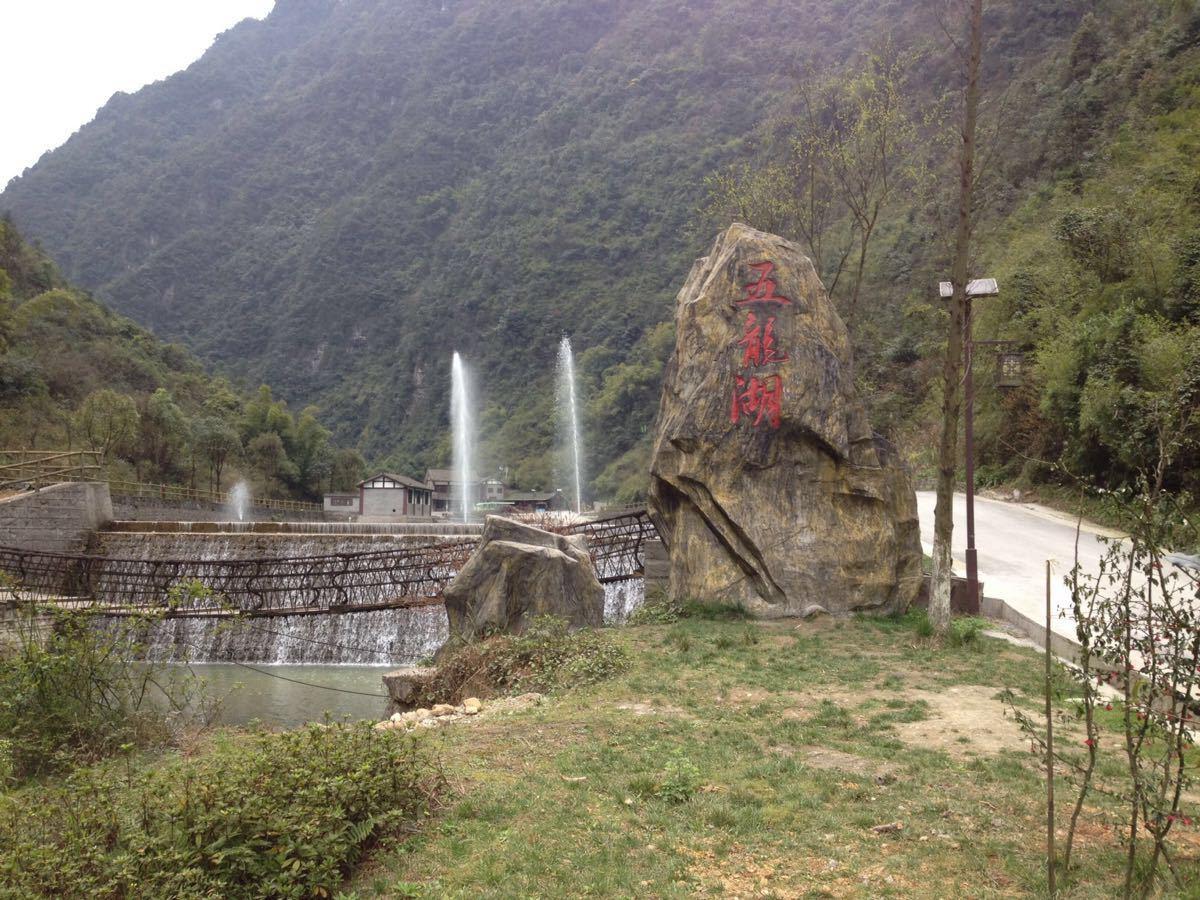 神龙峡风景区,南川神龙峡风景区攻略/地址/图片/门票