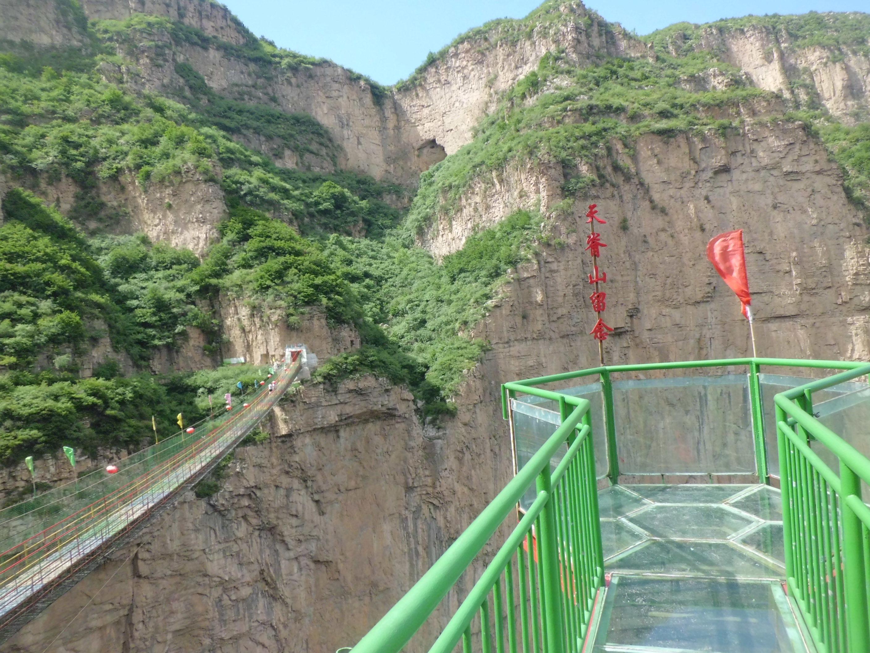 【携程攻略】山西天脊山自然风景区景点