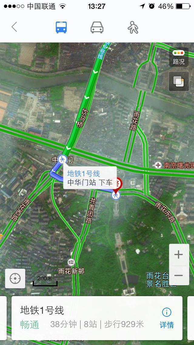 南京机场下飞机到中央门长途汽车站或南京火车站