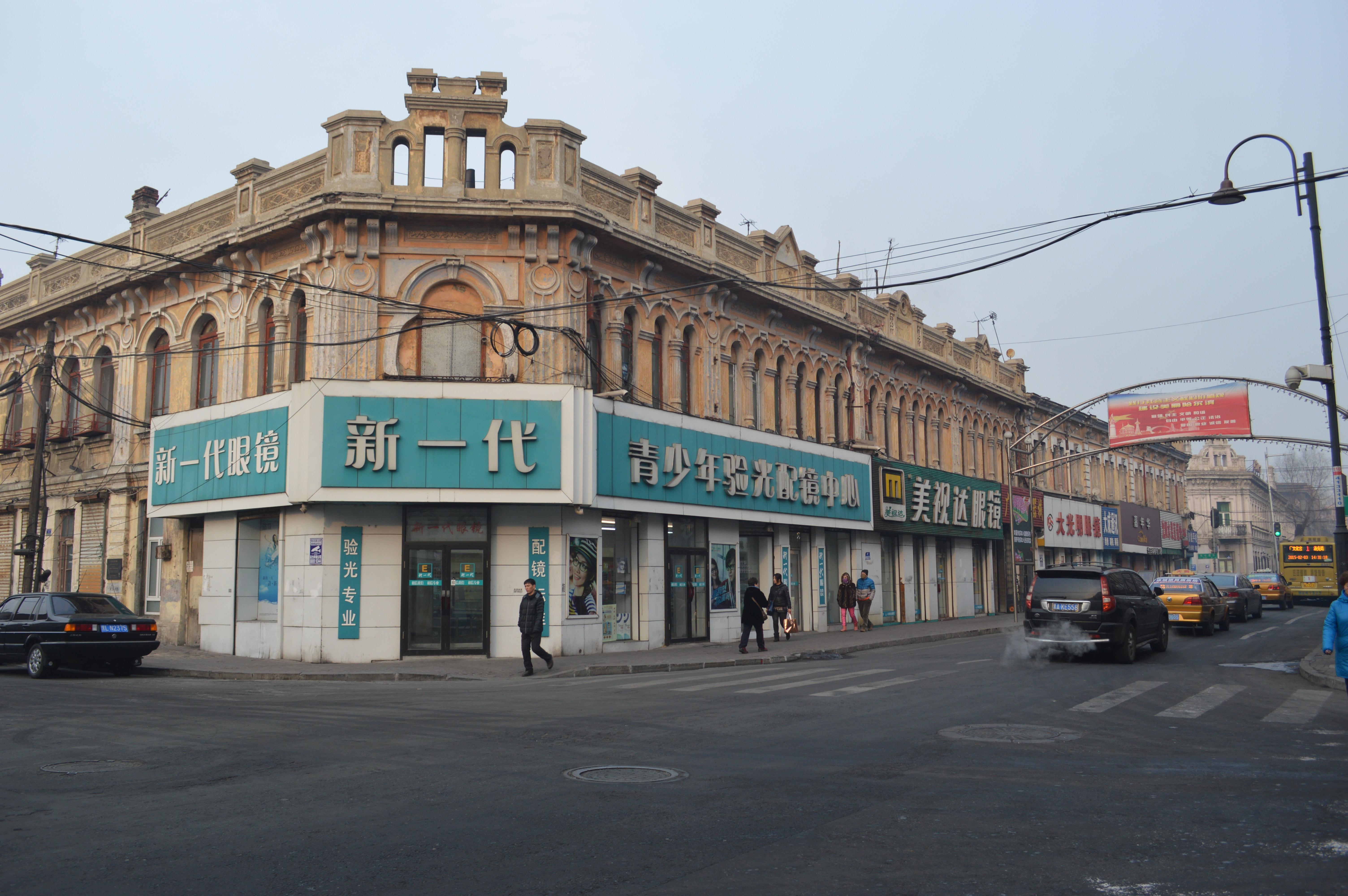 【携程攻略】哈尔滨哈尔滨市道外区文化街区购物攻略