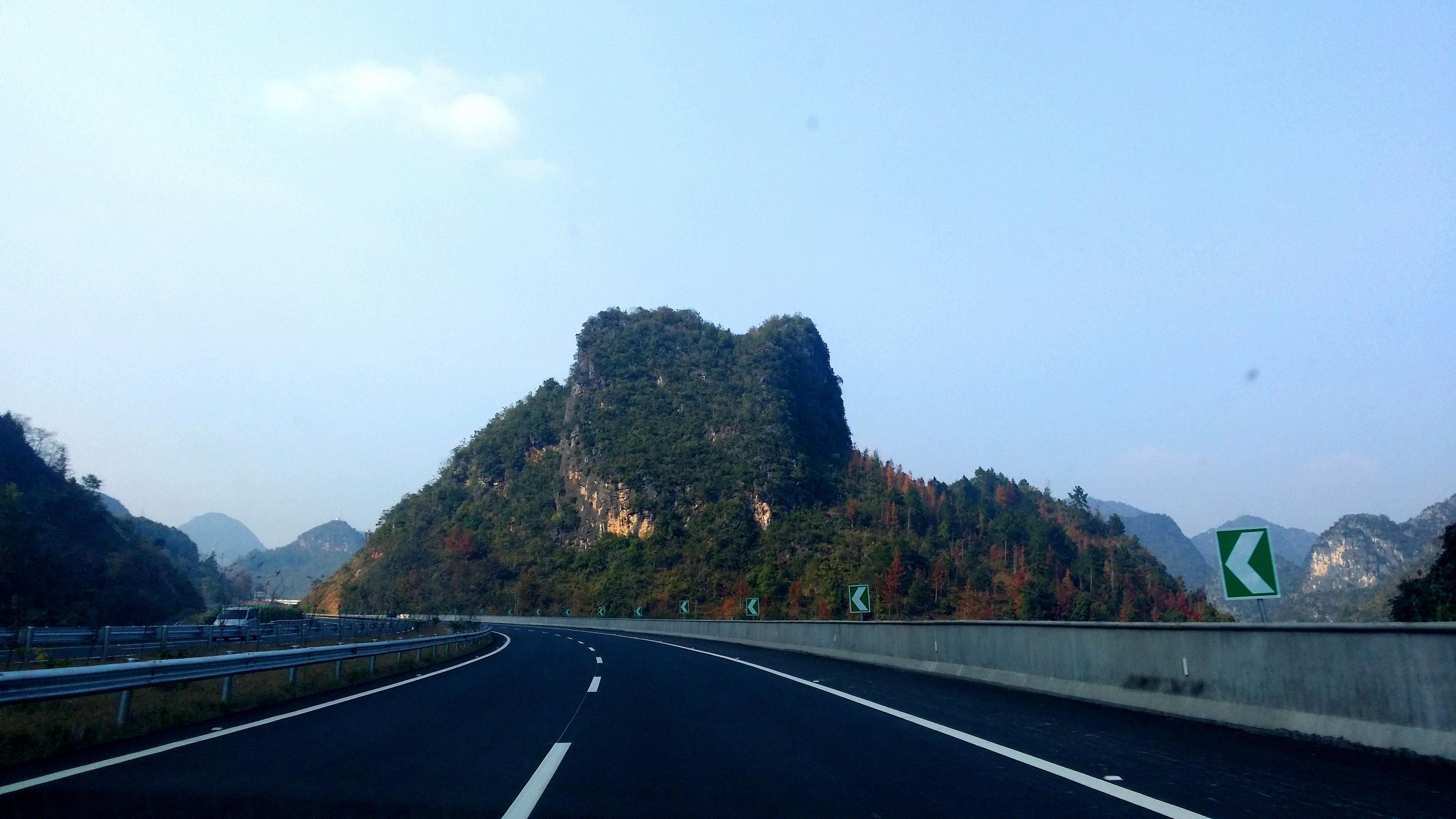 最美高速公路