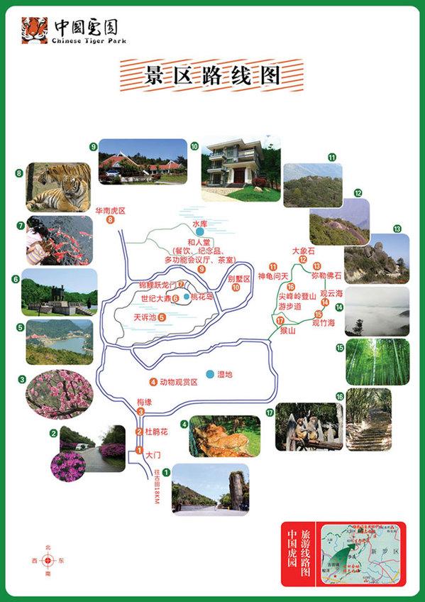 龙岩旅游手绘导览图