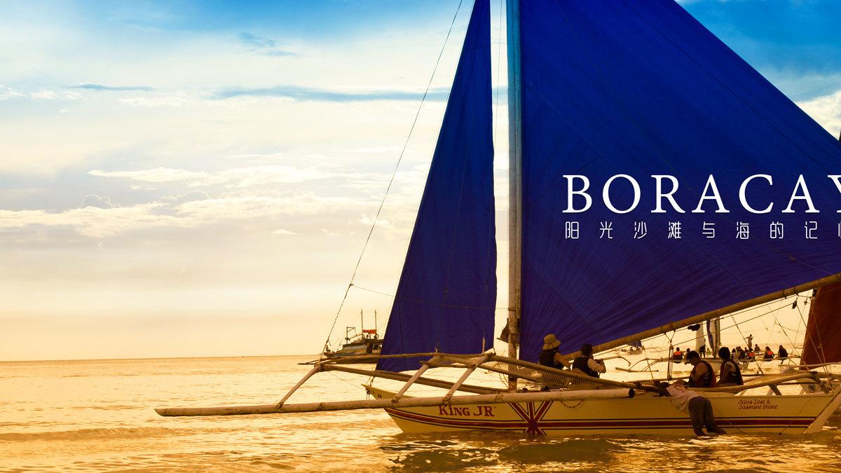 海边小鱼小船 简笔画