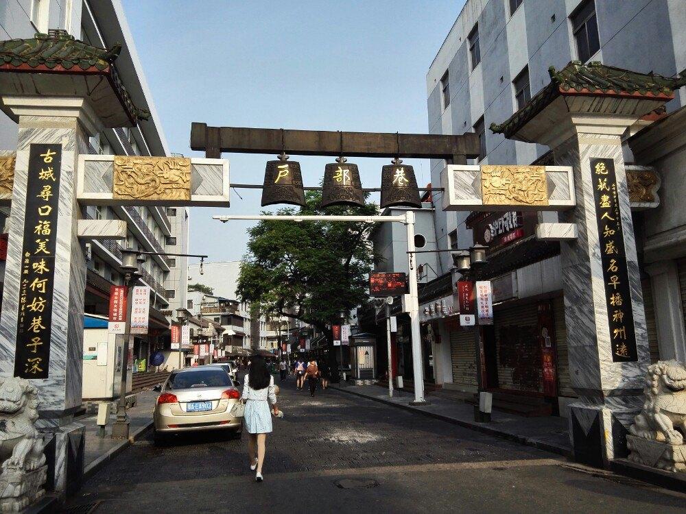 武汉小吃街景 手绘