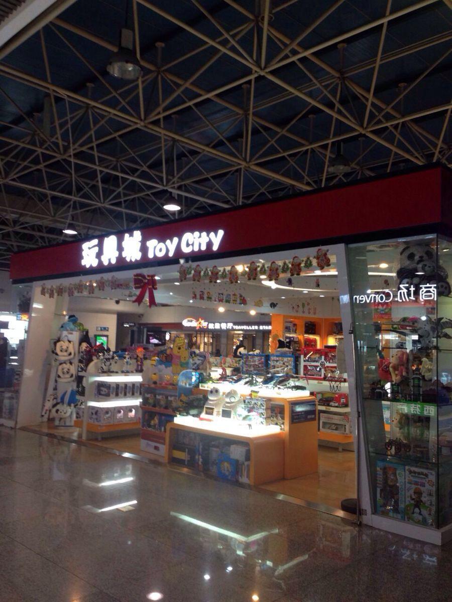 【携程攻略】西安咸阳国际机场怎么样/怎么去