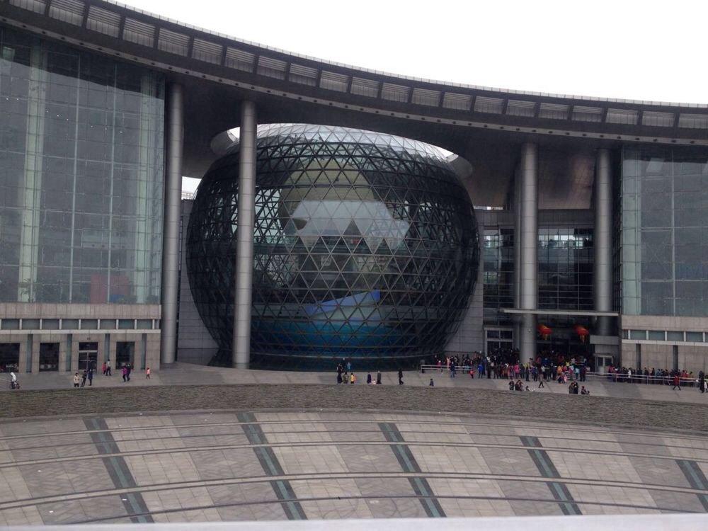 上海科技馆半价_上海科技馆#加油站