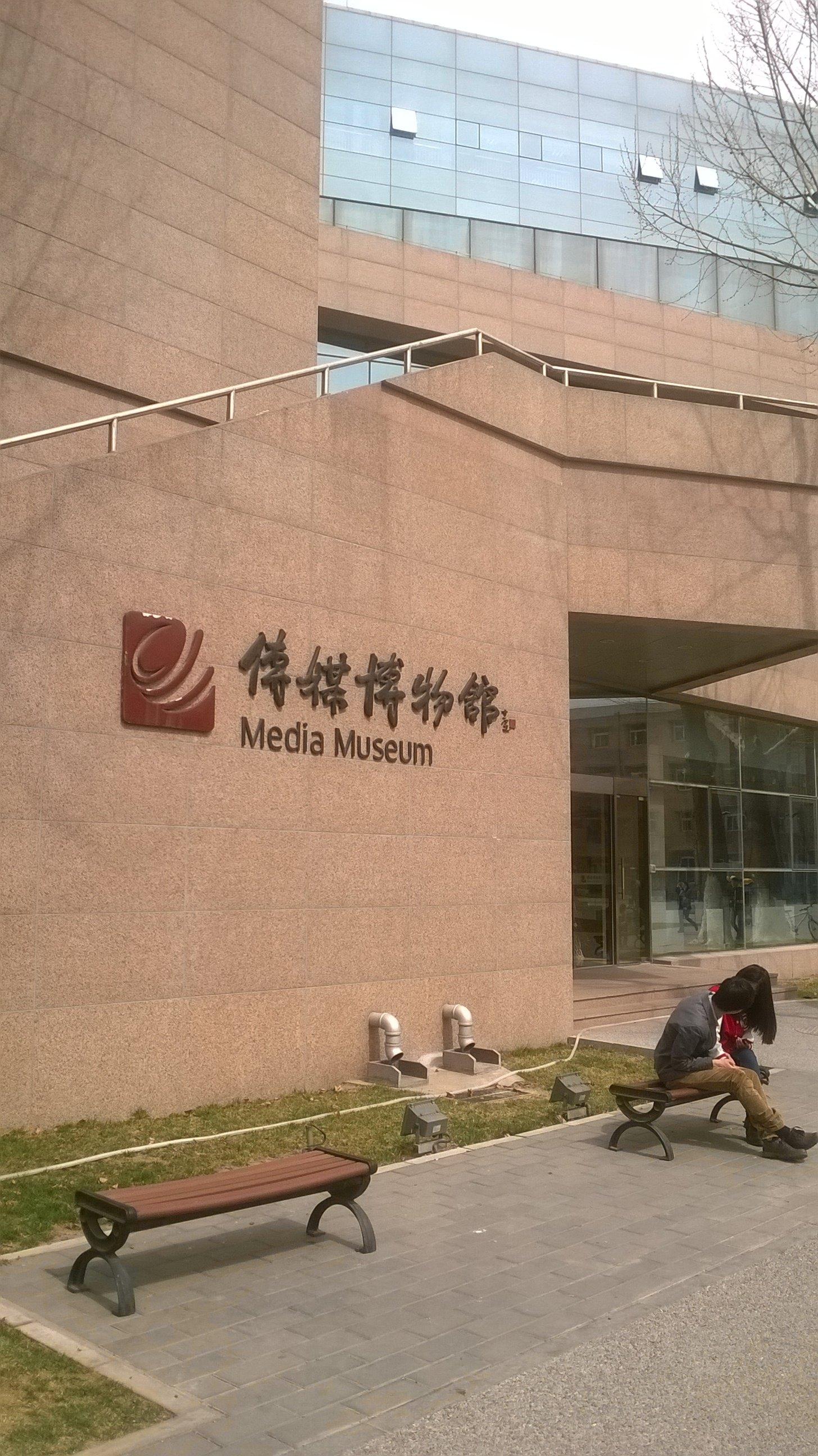 二层有展板讲述中国广播电视的发展历史