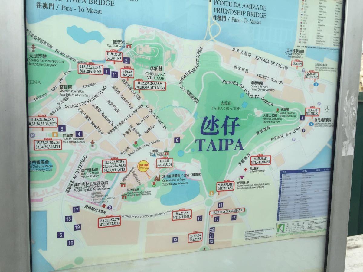 氹仔岛旅游景点攻略图