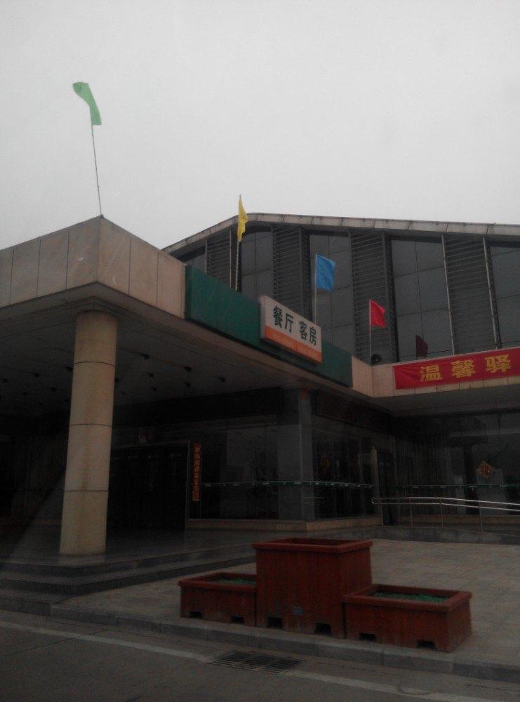 京港澳高速石家庄西兆通服务区