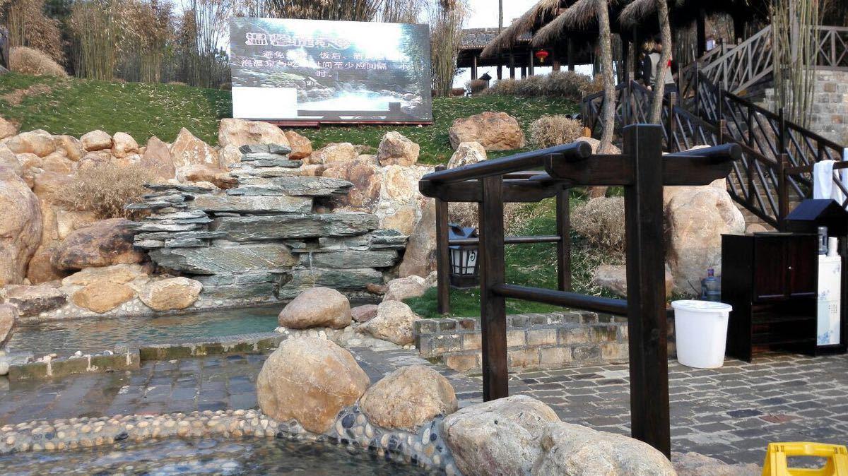 崇阳浪口森林温泉图片