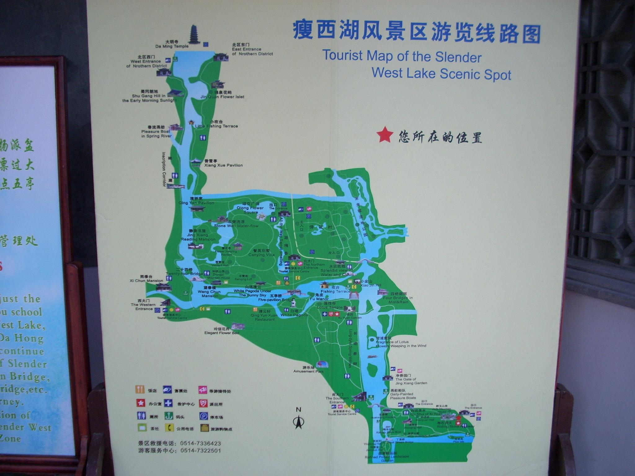 【携程攻略】江苏瘦西湖景点