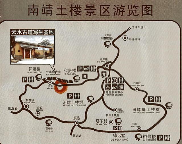 但是永定县和南靖县是相邻的