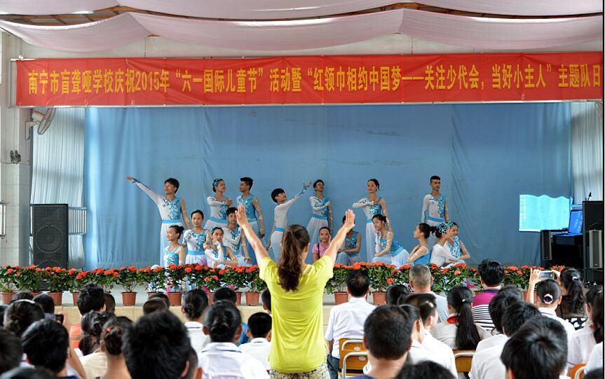 集雅通博文所六一为盲聋哑学校献爱心