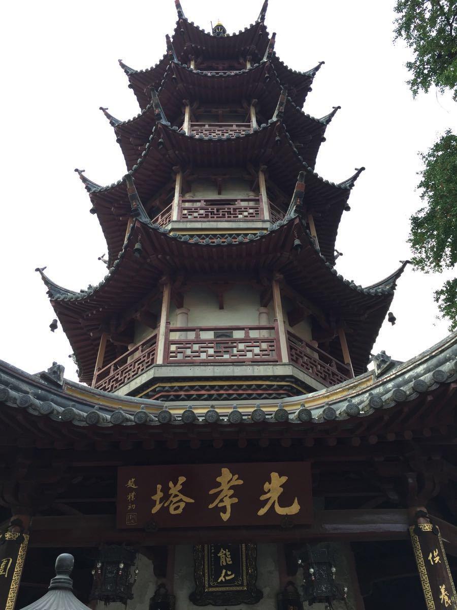 其大雄宝殿的字是由宋徽宗题写,寺内有光孝塔.