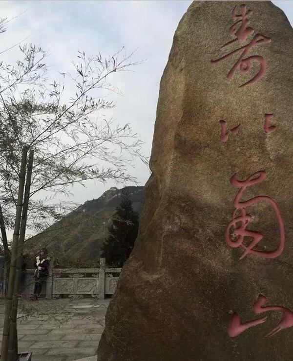 惠州衡山两日v游记游记大全-南岳出发-衡山游逆水寒攻略奇遇攻略200个图片
