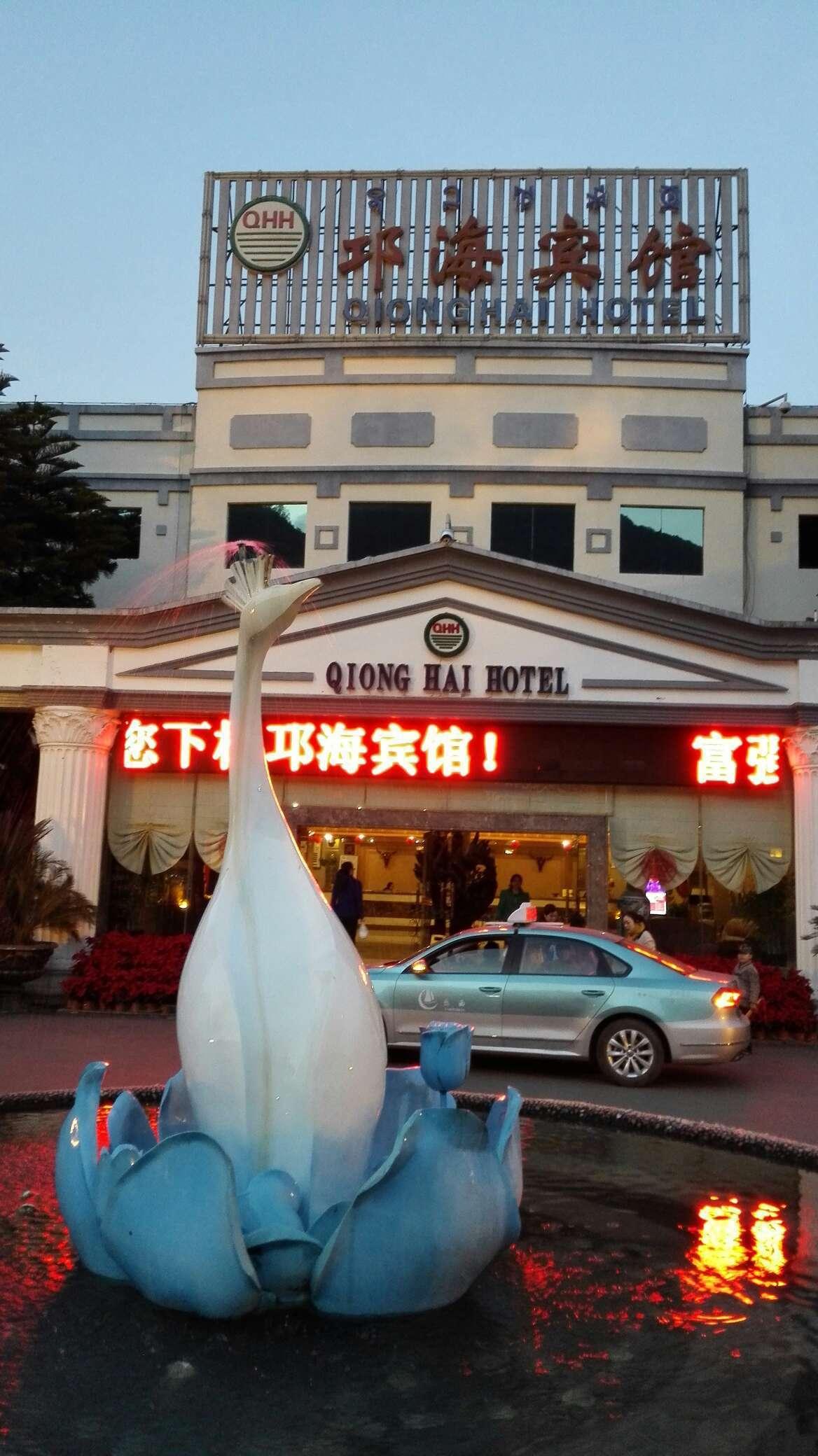 西昌邛海宾馆科技图片手抄报小学生图片