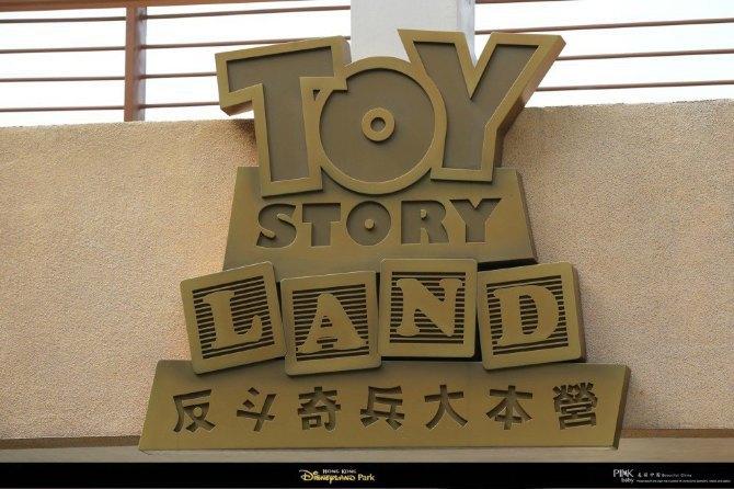 我的奇幻之旅--香港迪士尼v之旅攻略,必看!-香港lush攻略购买官网图片