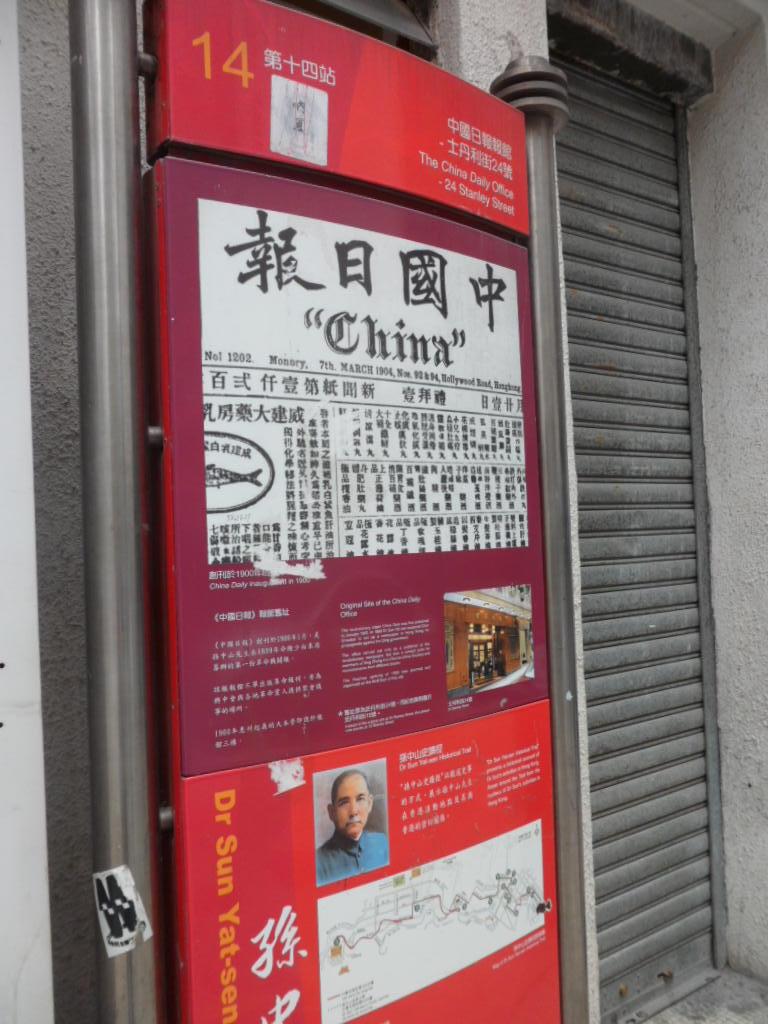 香港丰面海报素材