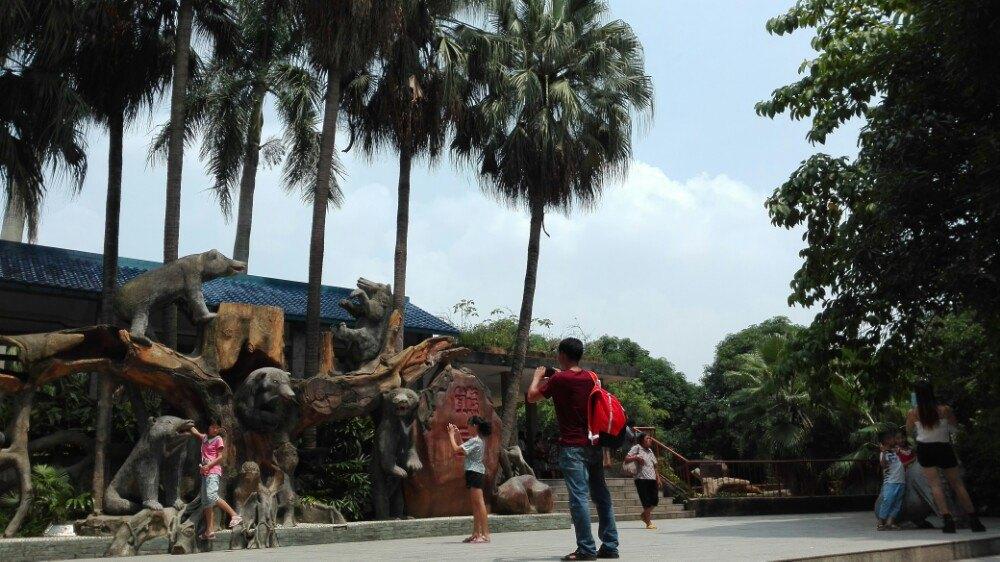携程攻略】广西南宁动物园景点