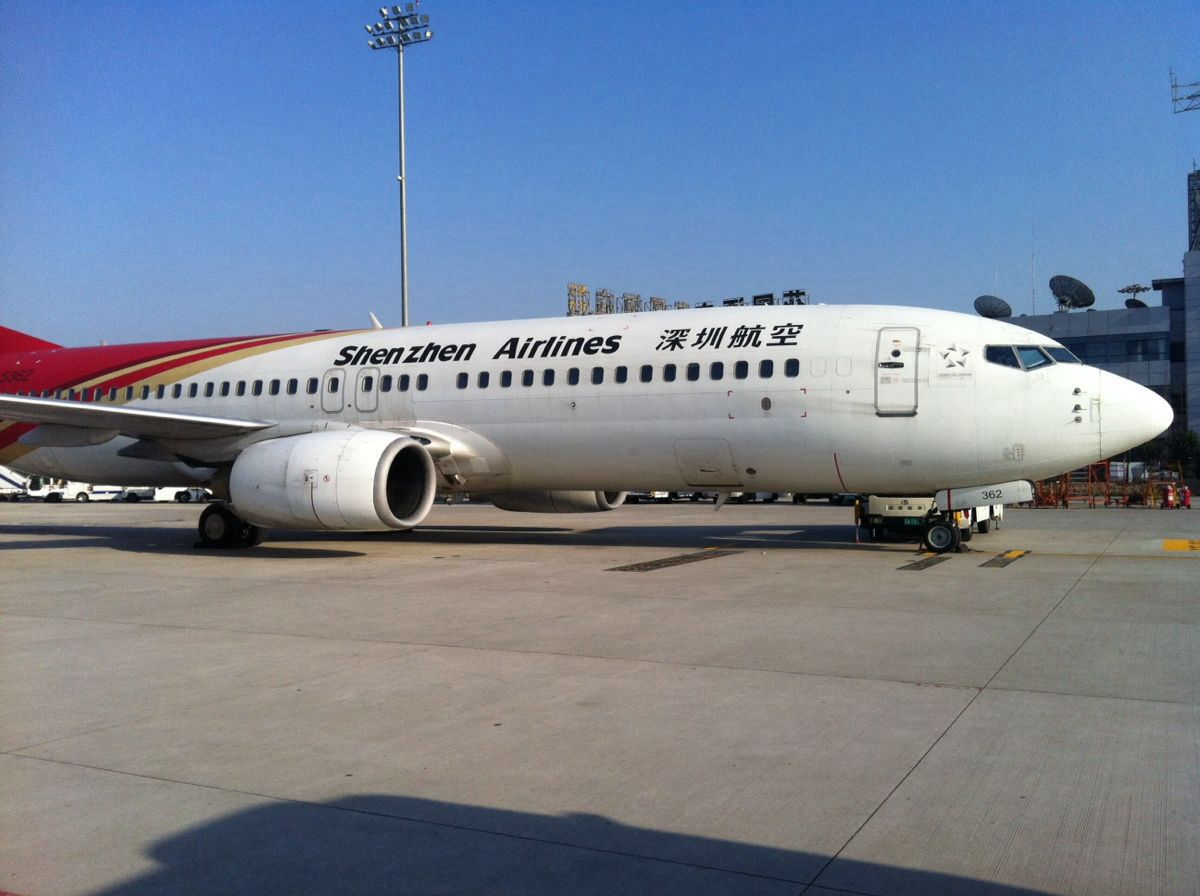 【携程攻略】扬州泰州机场怎麼样/怎麼去