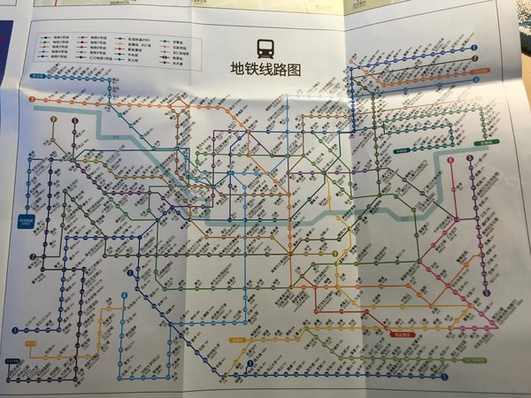12月23-1月1韩国首尔游记 主要是分享一些地图韩语餐馆