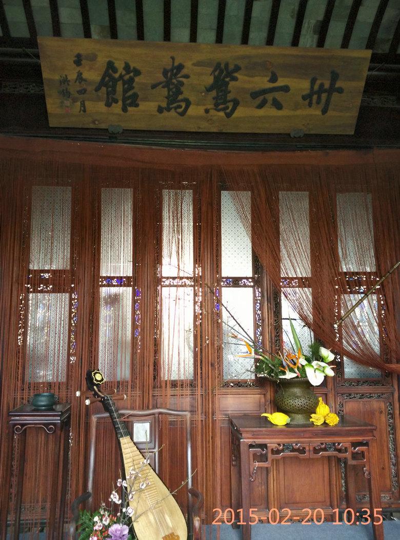 【江南游】拙政园应该是苏州园林中名气最大,最具代表性的,是世界
