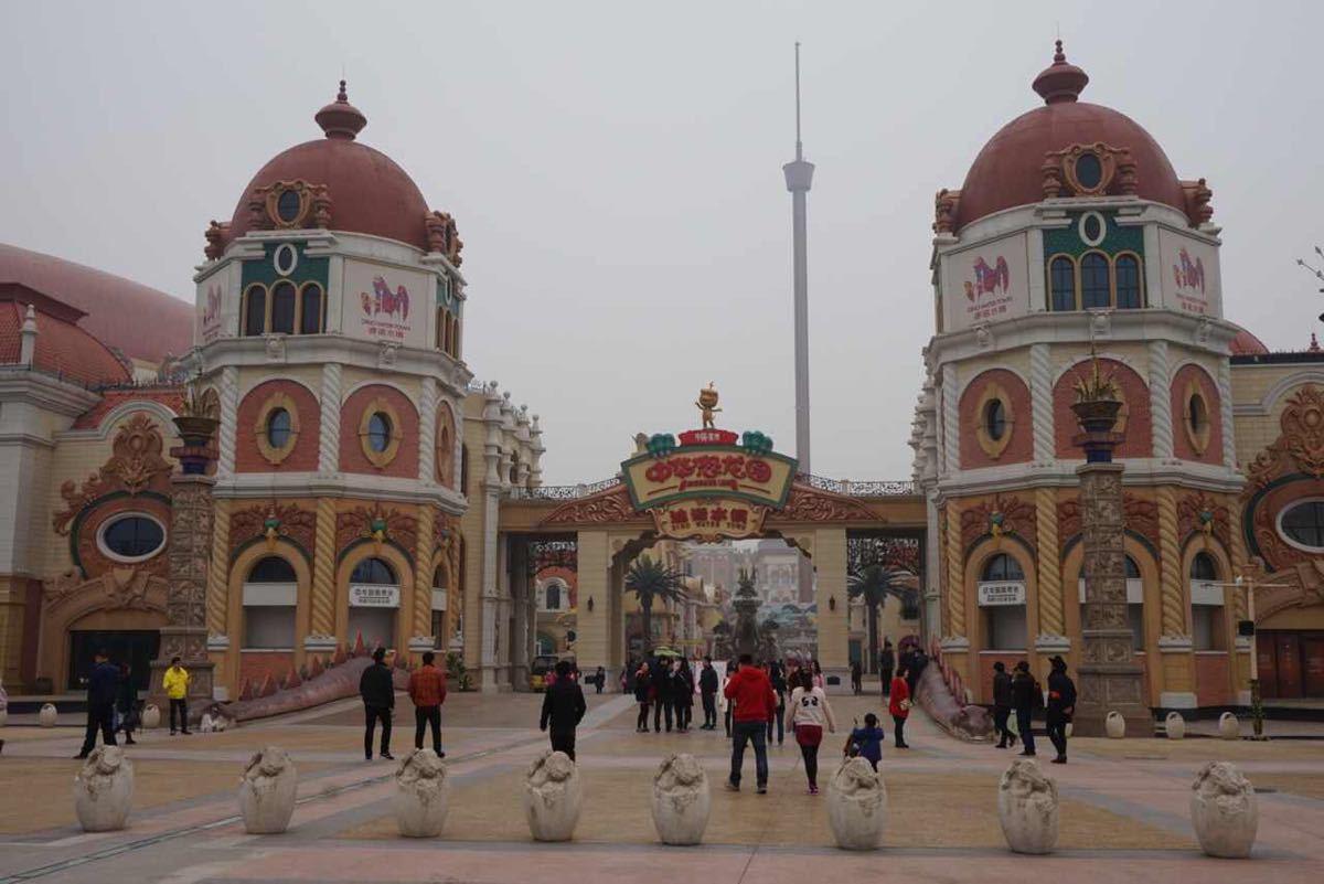 江苏中华恐龙园景点