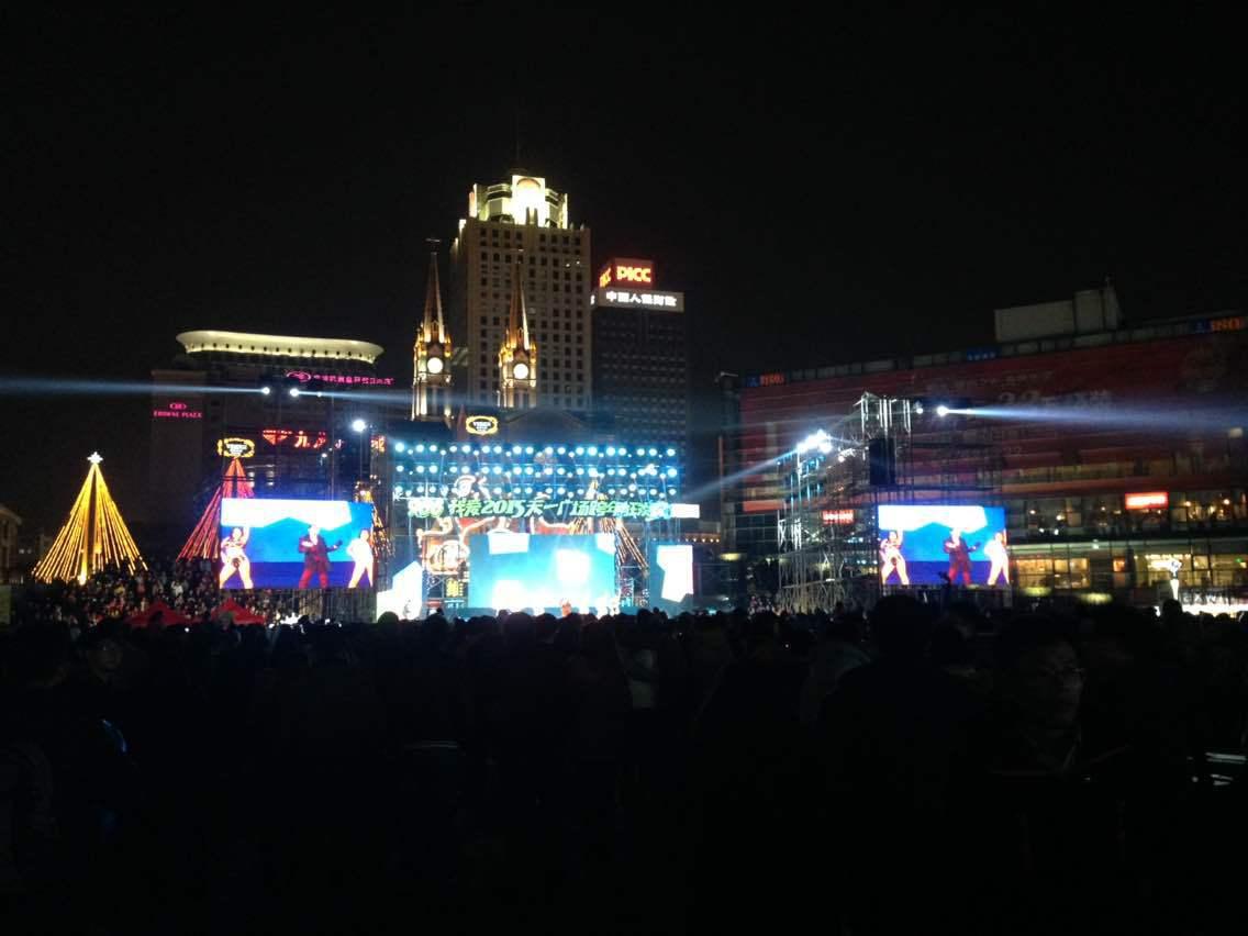 【携程攻略】宁波天一广场适合朋友出游购物吗图片